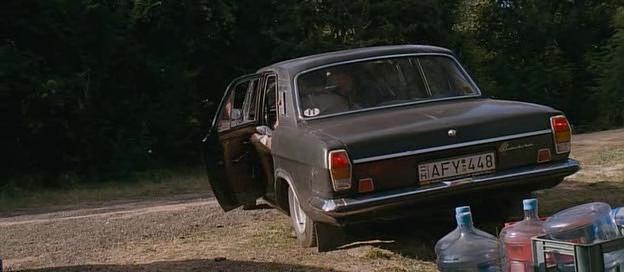 1973 GAZ M24 Volga