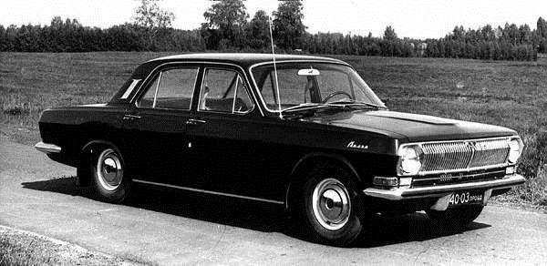 1975 GAZ M24 Volga