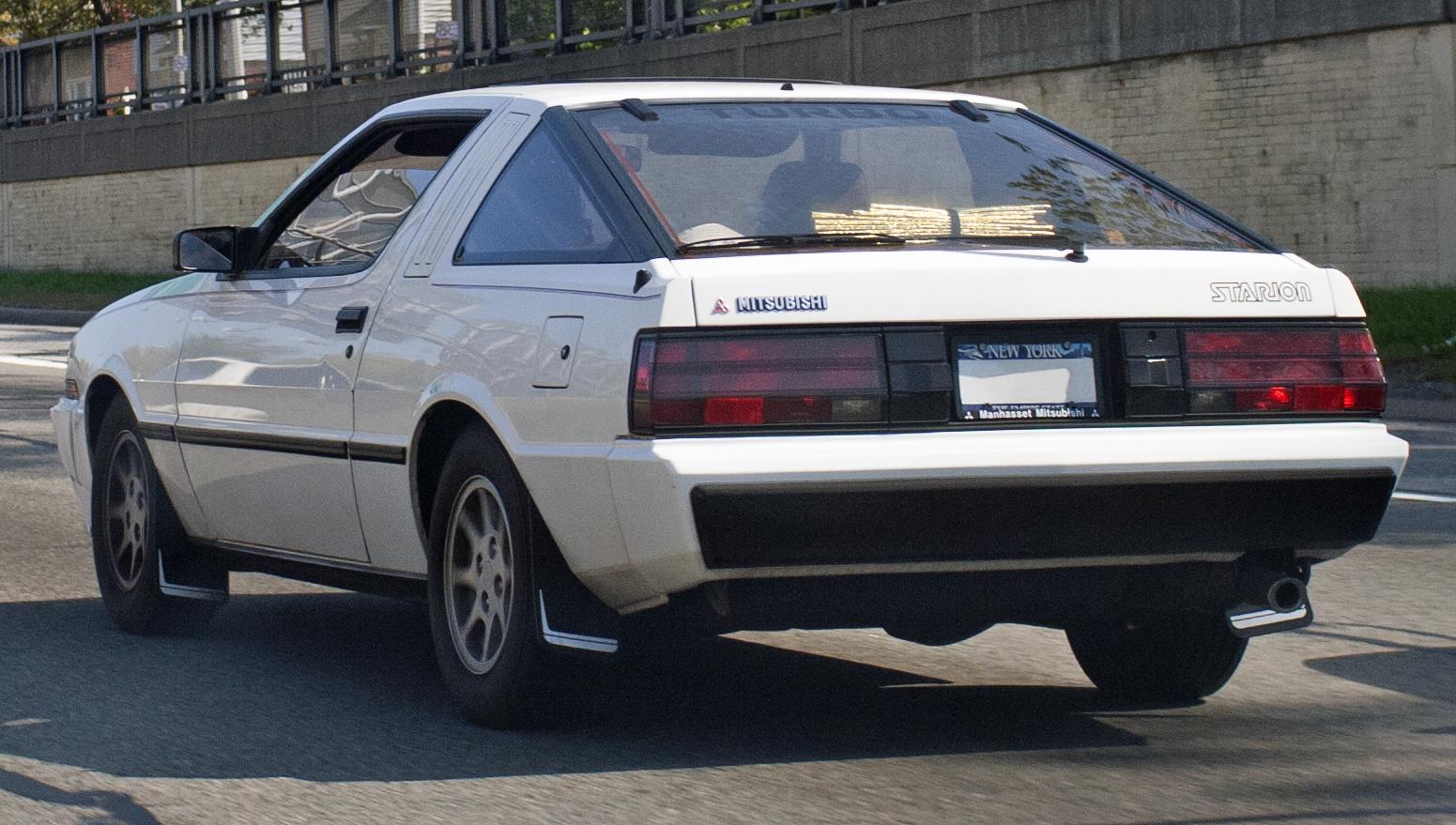 1984 Mitsubishi Starion Partsopen
