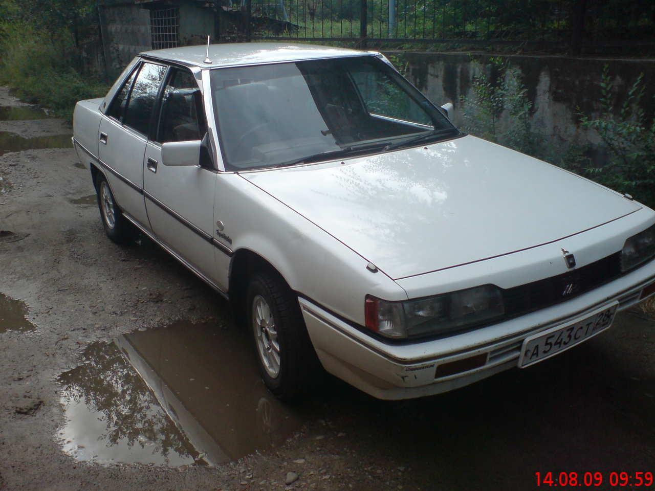 Mitsubishi Galant on 95 Acura Legend