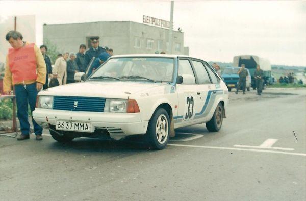 1995 Moskwitch Aleko