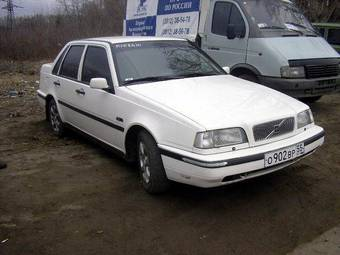1996 Volvo 460