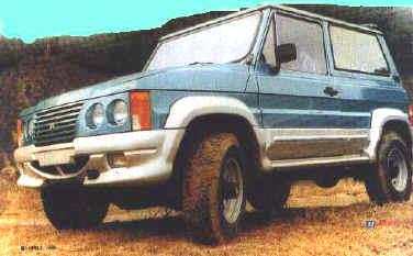 1999 ARO 10