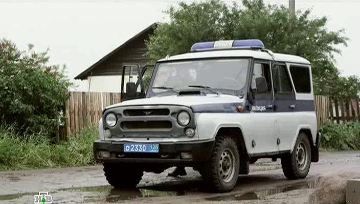 2004 UAZ Hunter